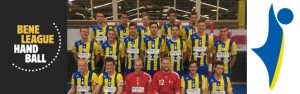 BeneLeague: Targos Bevo HC - Achilles Bocholt @ Panningen | Limburg | Nederland