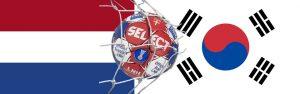 WK handbal: Nederland - Zuid Korea @ Arena Leipzig | Leipzig | Saksen | Duitsland