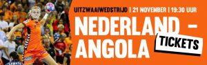 Uitzwaaiwedstrijd Oranje Dames @ Indoor Sportcentrum Eindhoven | Eindhoven | Noord-Brabant | Nederland